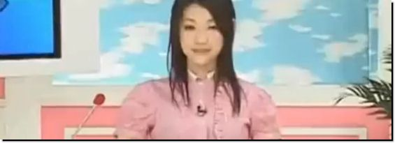 Japanese newsreader fucked